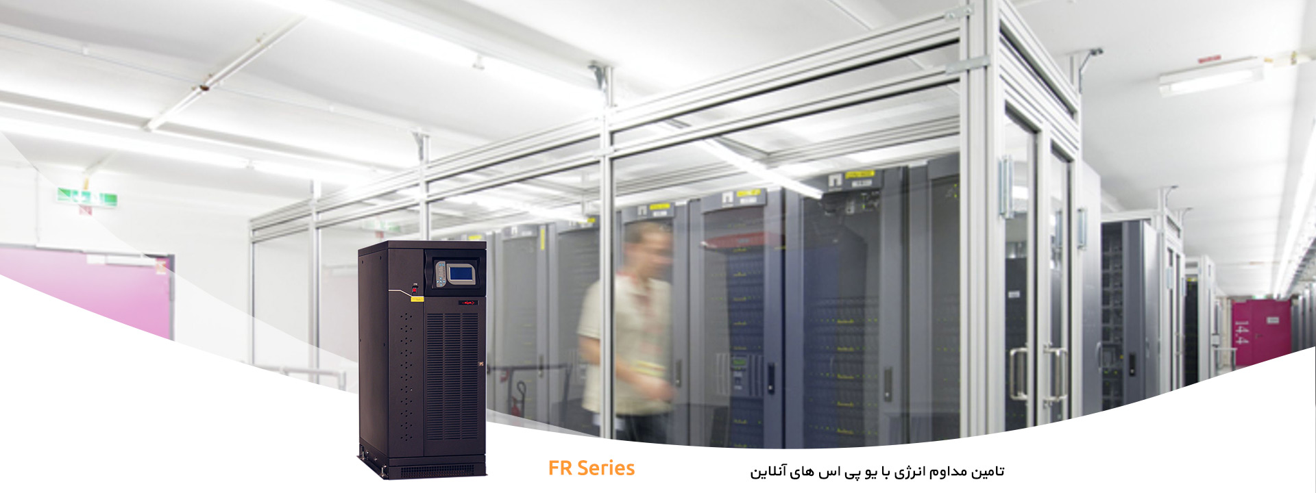 Ups Data Center